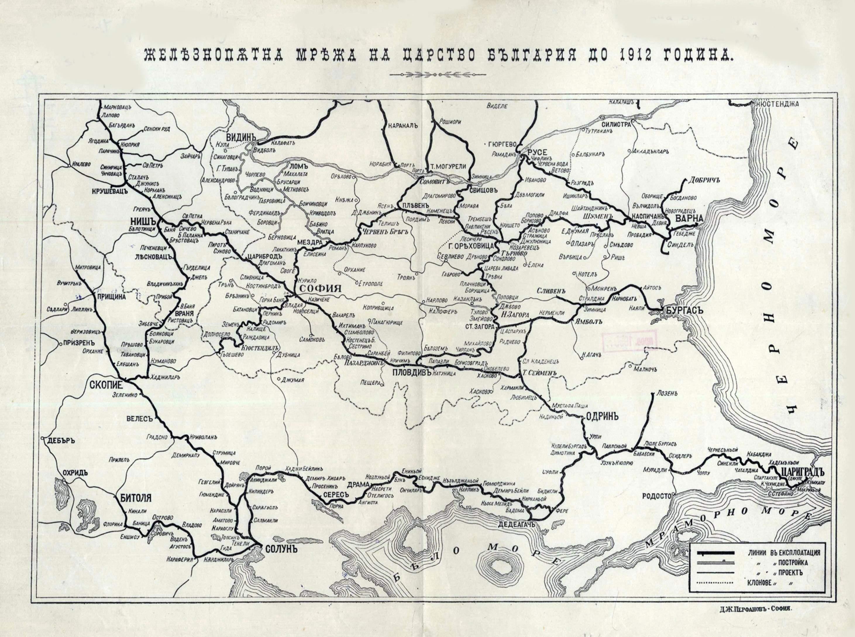 Stari Planove I Karti Ot Blgariya Eria Eood Geodeziya Kadastr